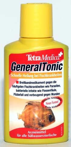 интохис препарат от паразитов цена в аптеках