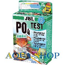 Тест на фосфаты JBL РО4