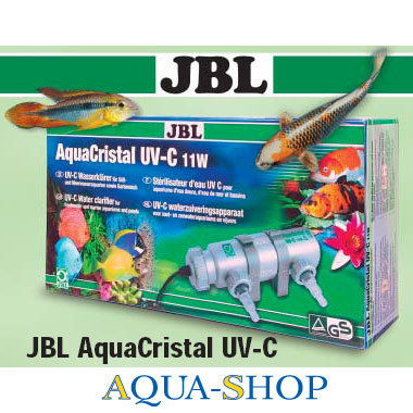 Стерилизатор JBL AQUACRISTAL UV-C 11W SERIES-II