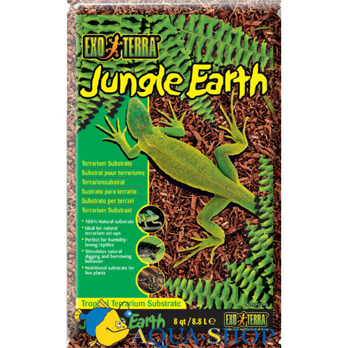 Кора лесная Hagen 8,8 EXO TERRA Jungle Earth