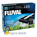 ���������� HAGEN LED ���� Aqualife and Plant 5200K 7��
