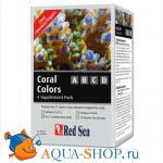 Добавка Red Sea Coral Colors ABCD 4х100