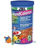 ���� ��� �������� ������ � �������� ��� JBL Pond Coloron, 1 � (440�)