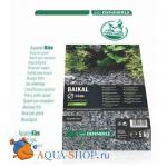 "Грунт Dennerle Nature Gravel ""Baikal"" гравий натуральный 3-8 мм,5 кг"