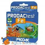 Тест на железо PRODAC test Fe 63 теста